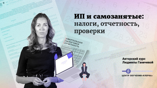 в каком банке в крыму можно взять кредит 200000 рублей без справок