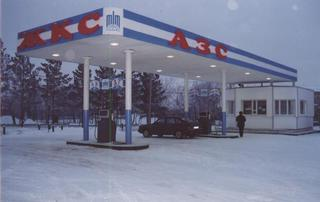 http://www.klerk.ru/images/news/Azs_2088.jpg