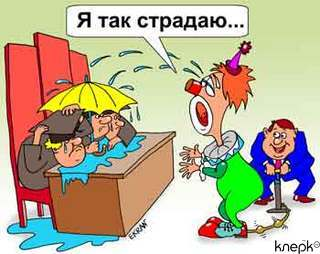"""...Игоря Рудникова """", пытаясь доказать недостоверность информации, потом выбить моральный вред за моральный ущерб."""
