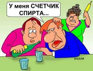 Дневники на Клерк.Ру