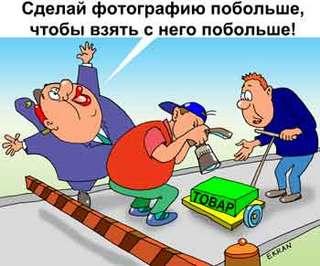 Россия перебросила спецназ из-под Новоазовска к Коминтерново, - Минобороны Украины - Цензор.НЕТ 9077