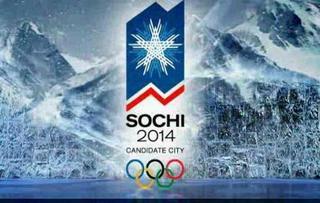 олимпиада летняя год ежедневные новости