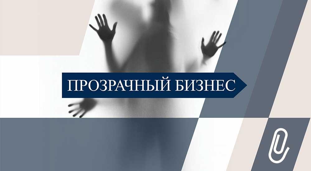1 августа ФНС выложит в открытый доступ свою базу Юридическая грамотность налоговая проверка