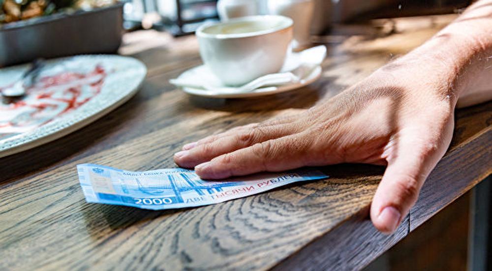 В ресторанах и отелях вырос средний чек оплаты наличными Помощь юриста
