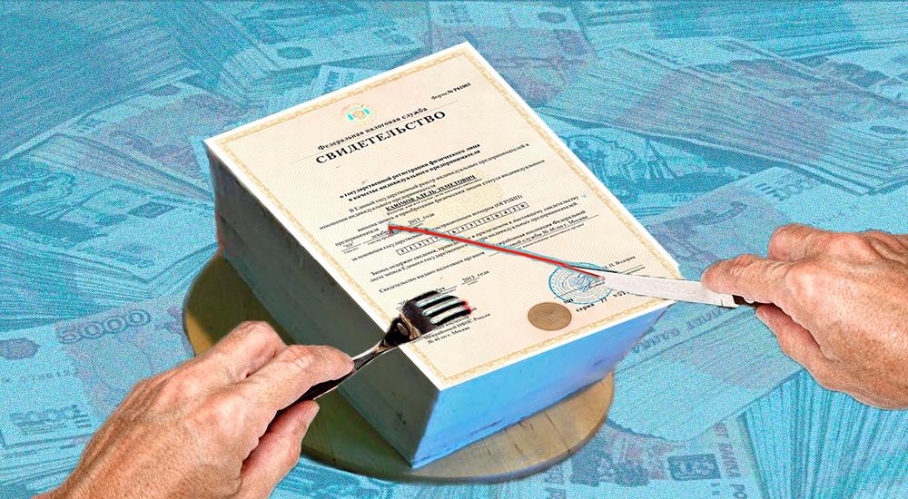 Три важных правила, которые необходимо соблюдать при переводе сотрудников на ИП Юридическая грамотность заработная плата