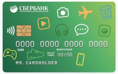 можно ли оформить банковскую карту на ребенка 14 лет сбербанк онлайн ипотека кредитный калькулятор