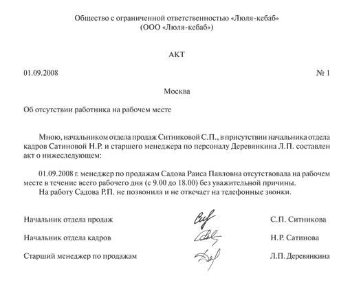 Розыскная Таблица Почерка Образец Заполнения - фото 4
