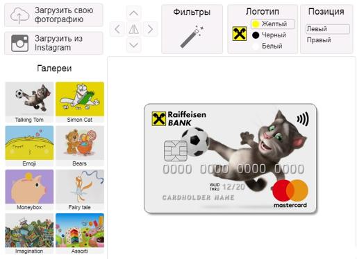 Можно ли оформить банковскую карту на ребенка 15 лет