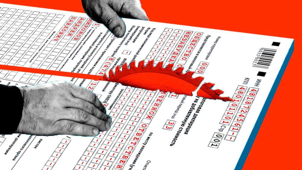 Как будут списывать налоги за 2 квартал пострадавшим отраслям. Объясняем на примерах #Коломна