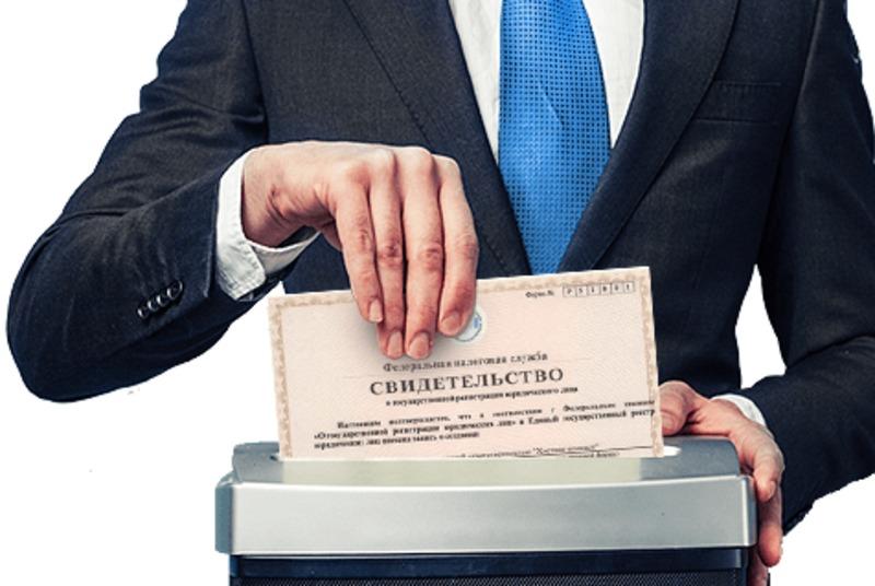 Исключили из ЕГРЮЛ: как вернуть забытое имущество управляющая компания суд Помощь юриста недвижимость налоговая проверка кредиты Гражданский кодекс