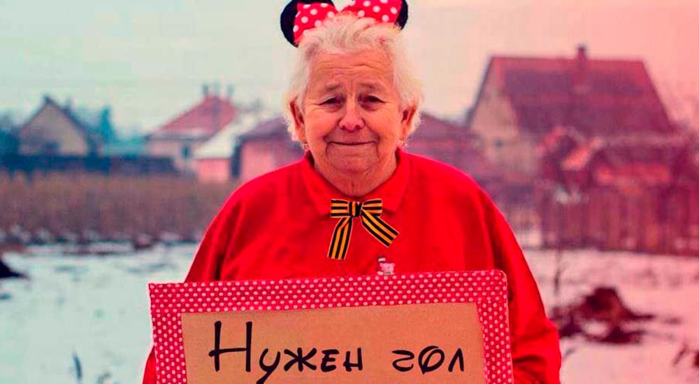 Решение о повышении пенсионного возраста стало событием 2018 года. Что же сделали не так? Помощь юриста