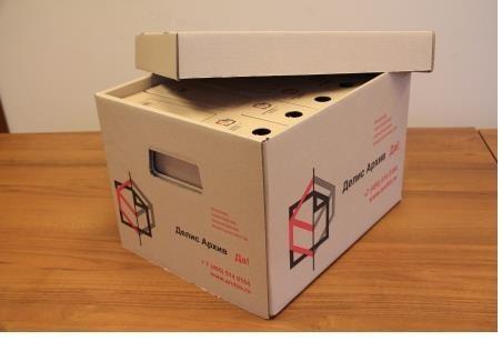 Хранение документов бухгалтерского учета