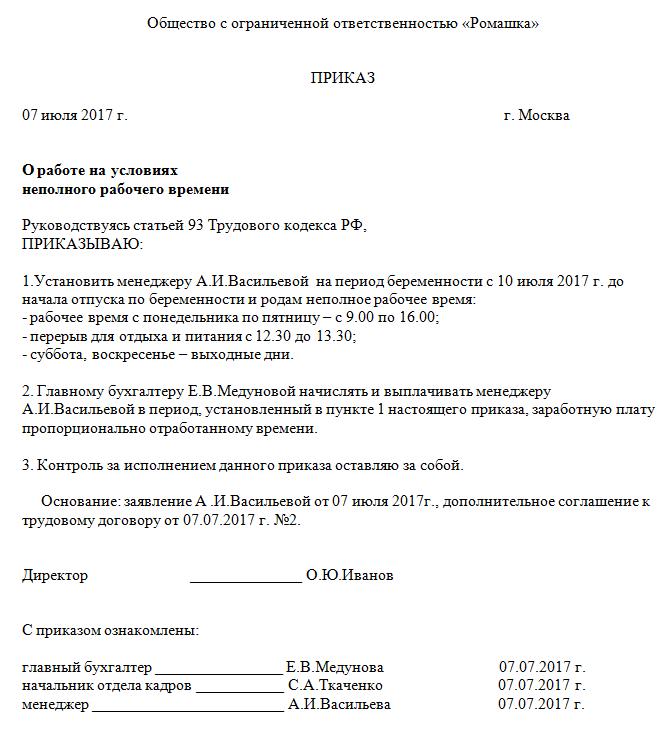 Бланк акт приема передачи квартиры по договору купли продажи образец 2019