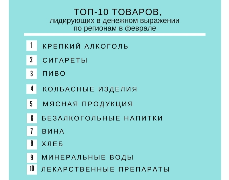 Такском_2