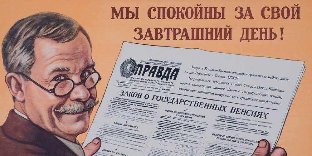 Как подтвердить советский стаж: подробные правила трудовой договор суд Помощь адвоката налоговая проверка заработная плата