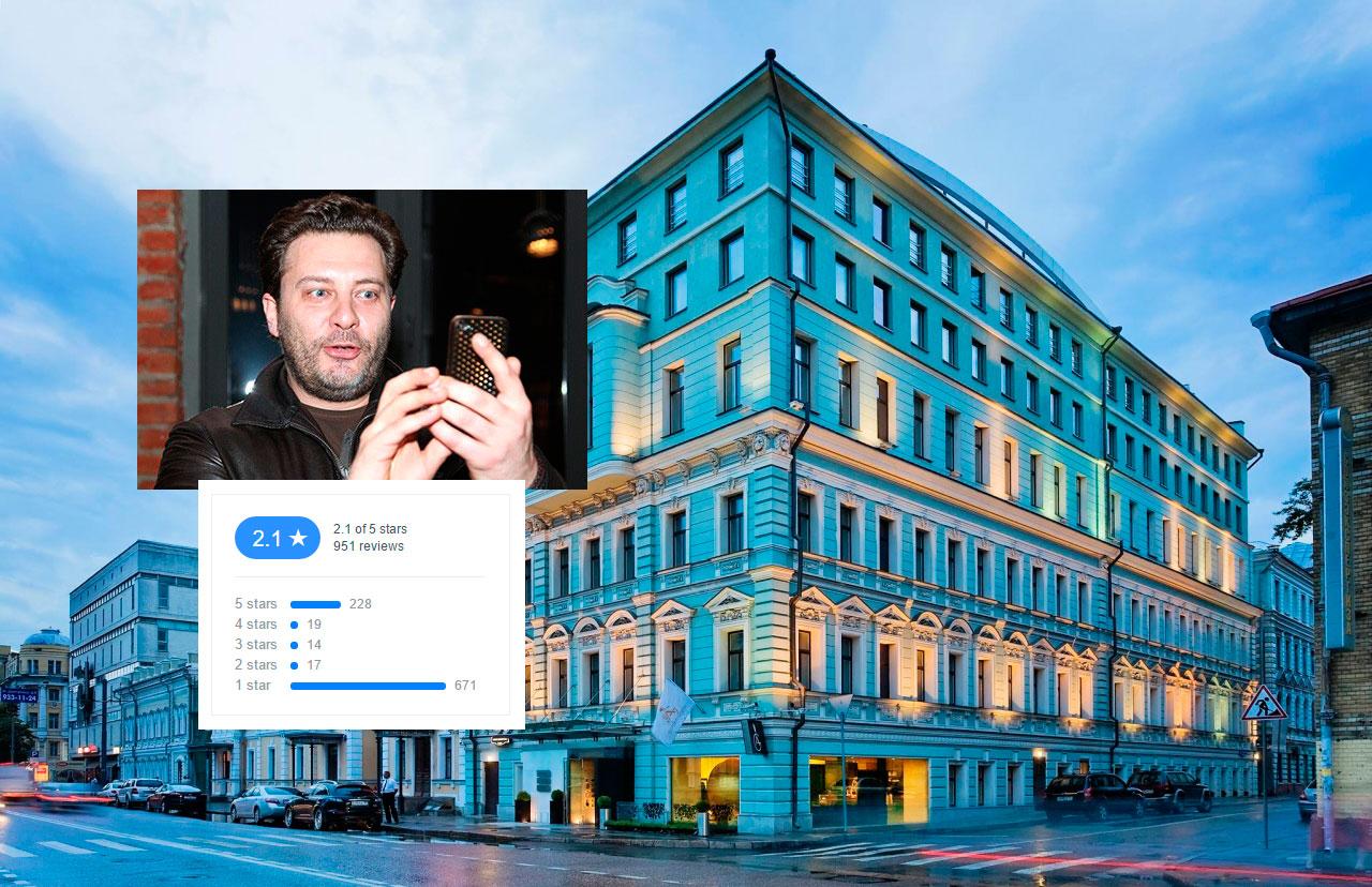 Обвалившийся после поста Минаева рейтинг отеля Golden Apple в социальная сеть Facebook восстановился