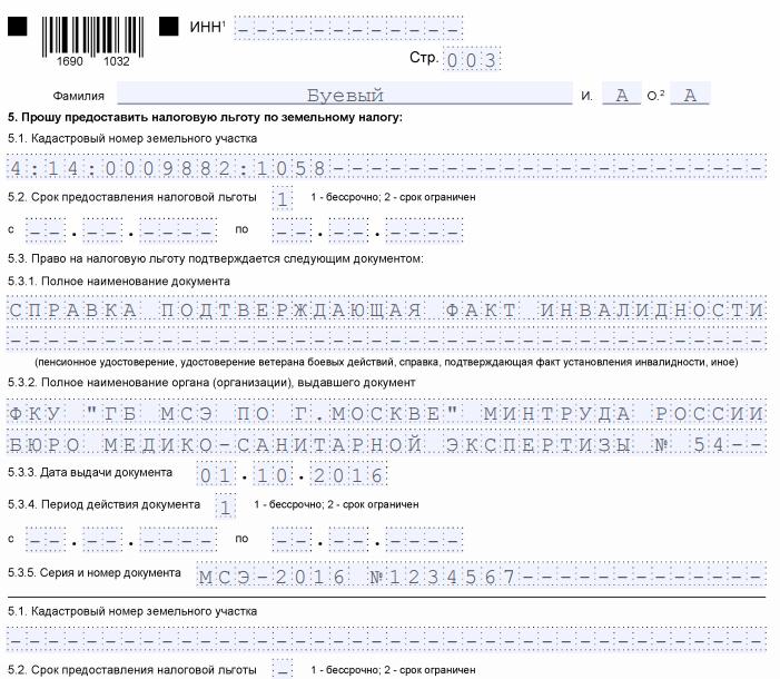 Получение российского паспорта через госпрограмму гражданин украины