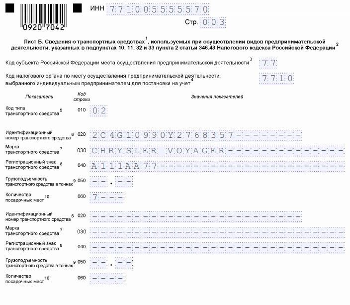 Есть ли патент на монтажные работы регистрация граждан кыргызстана в белоруссии
