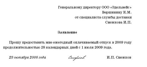 заявление на банковское обслуживание оформляемое в рамках зарплатного проекта