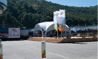 Спортивно-туристический комплекс «Горная карусель» и олимпийская медиадеревня Горки Город