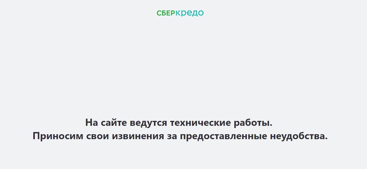 банк санкт петербург кредит наличными отзывы
