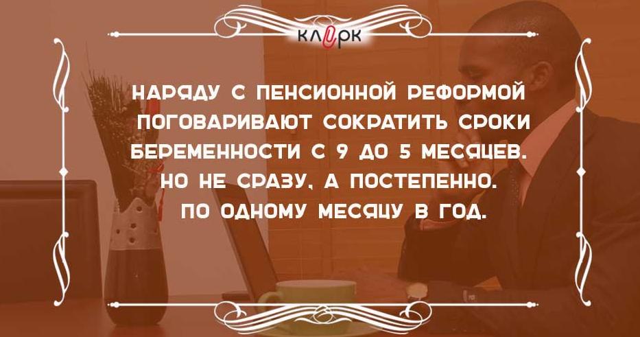 ... . пример заполнения графика отпусков: www.klerk.ru/law/articles/126979