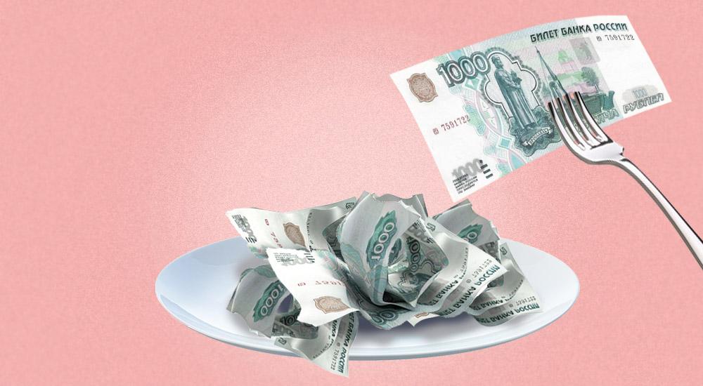 Учет доходов от реализации ОС: справочник бухгалтера бюджетника #Коломна Юридическая помощь автомобиль