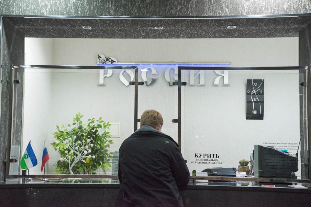 Административный штраф Юридическая грамотность суд КоАП