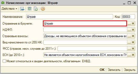 Как узнать свой инн через интернет по фамилии онлайн бесплатно москва