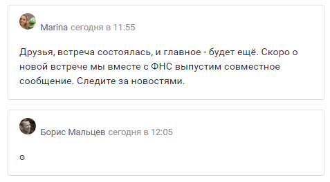 вввввв