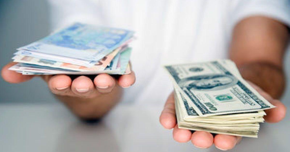 Покупка и продажа иностранной валюты: проводки, курсовые разницы Помощь юриста кредиты