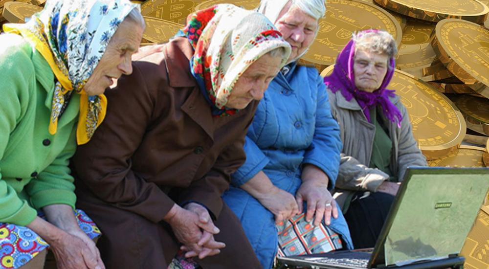 С 1 января частные клиники займутся лечением пенсионеров. Закон принят #Коломна Помощь юриста