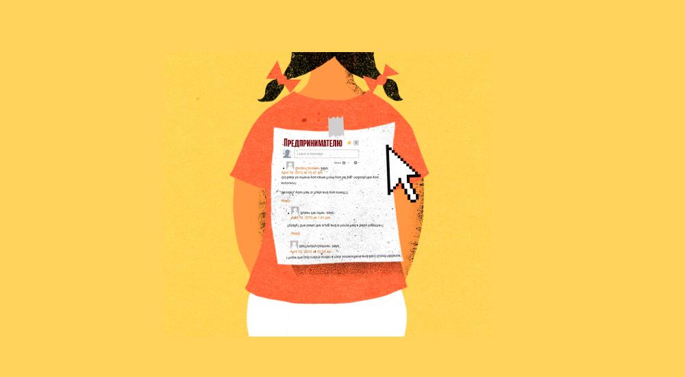 Инструкция для начинающих ИП на упрощенке 6 % Юридическая помощь предприниматель налогообложение кредиты