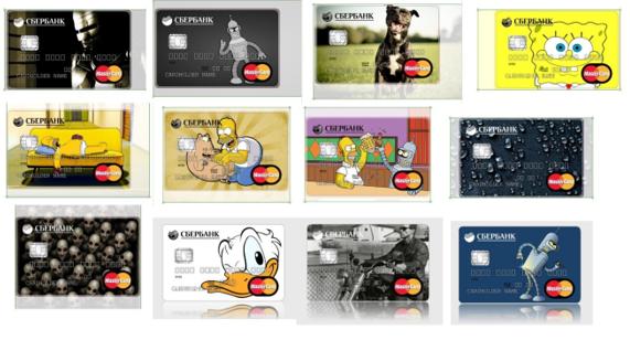 Сколько стоит заказать банковскую карту сбербанк подруга взяла кредит и не платит
