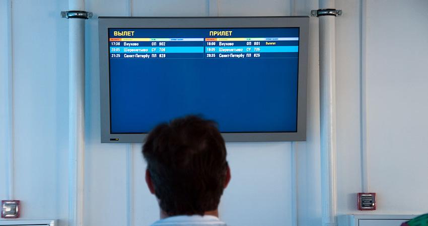 Майским каникулам посвящается: кого могут развернуть в аэропорту? Федеральный закон суд Помощь адвоката кредиты