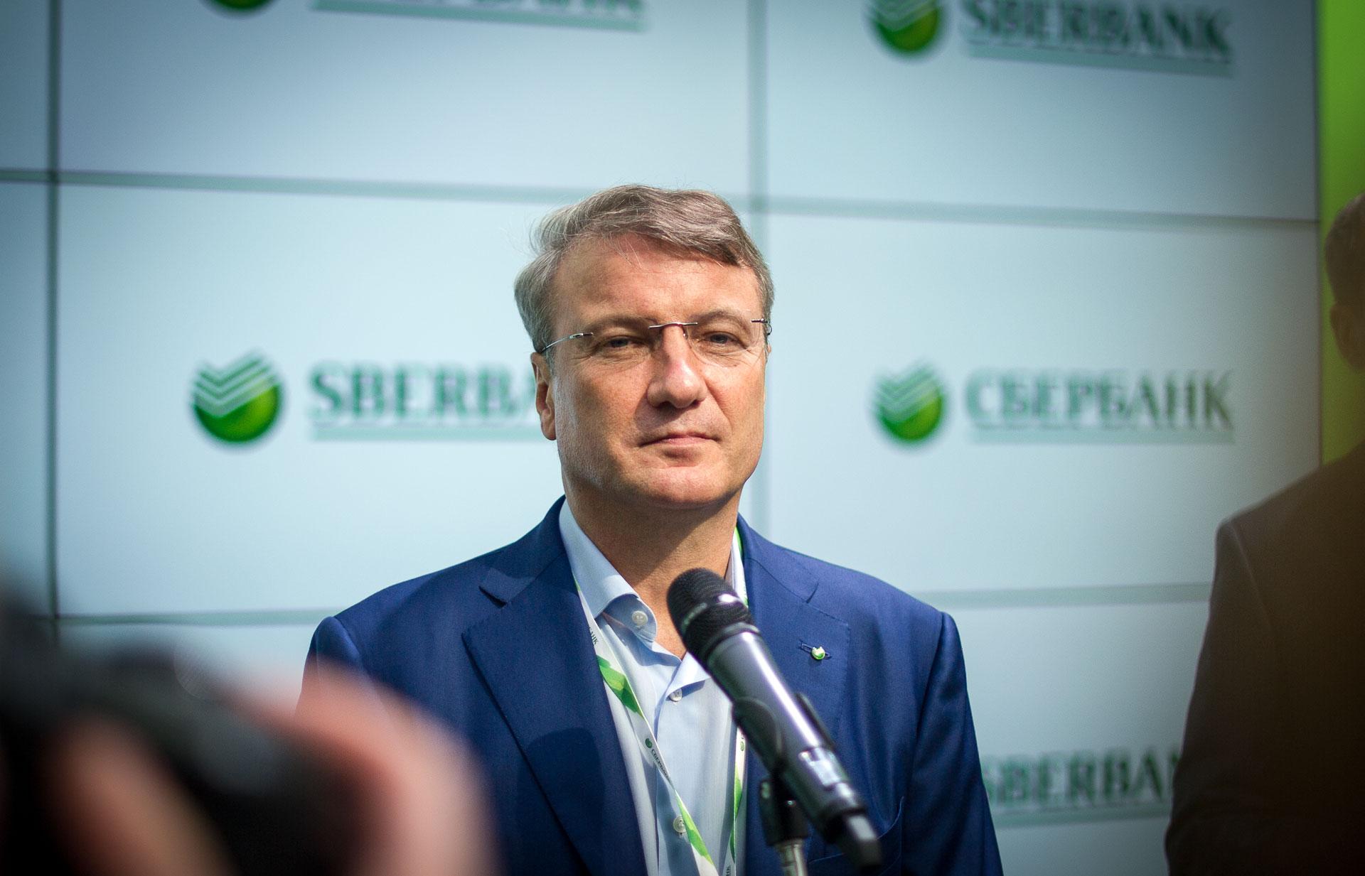 Герман Греф заявил о масштабном кризисе в банковской ...: http://klerk.ru/bank/news/433537