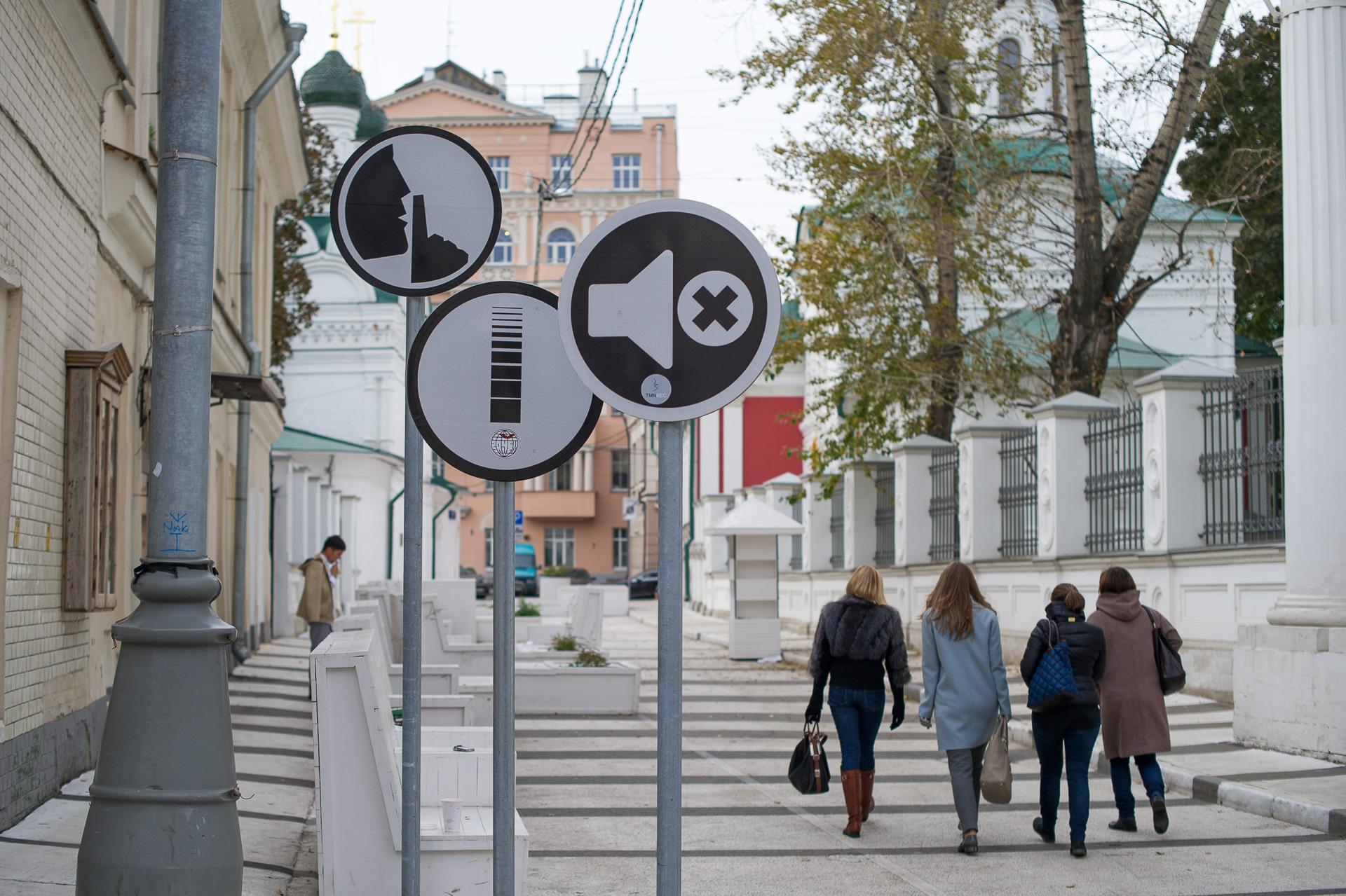 В Москве увеличен размер минимальной зарплаты