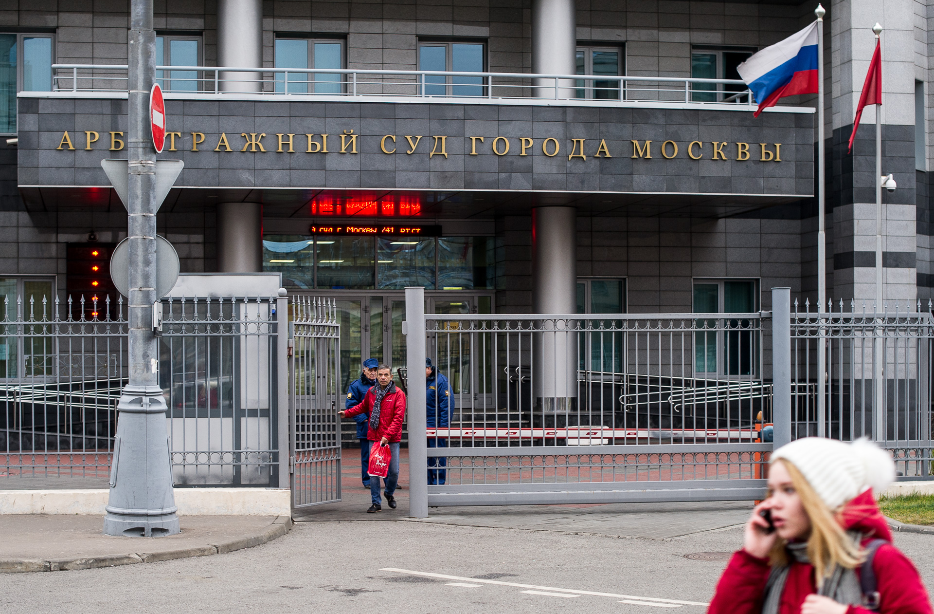 Верховный суд РФ защитил корпоративные займы от двойного налогообложения