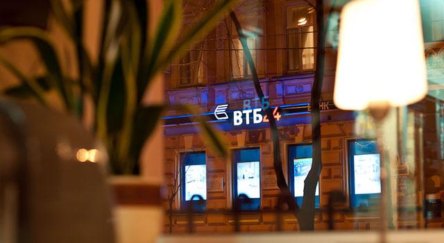 ВТБ24 уволит каждого десятого сотрудника