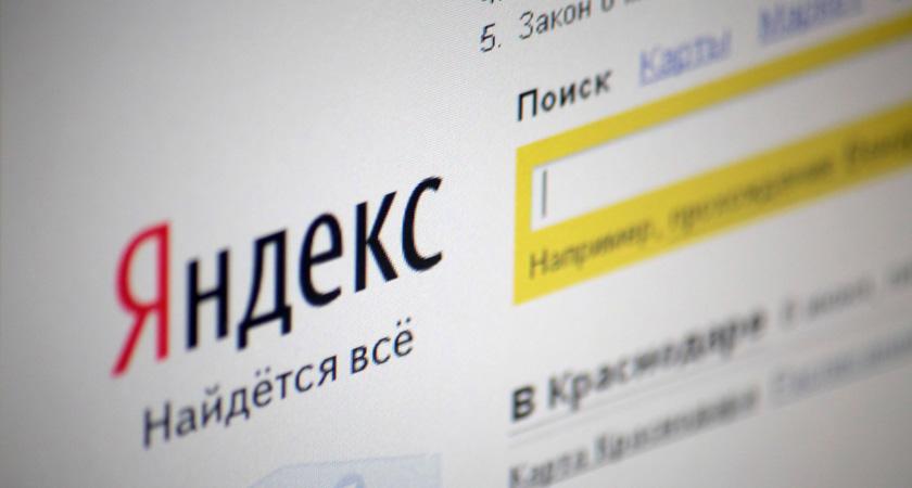 За какую рекламу на «Яндексе» могут оштрафовать на 100 тысяч рублей яндекс Юридическая грамотность штраф суд реклама недостоверная реклама Недобросовестная реклама
