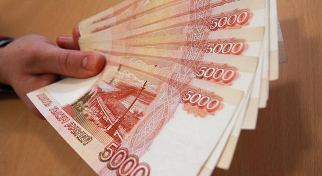 Нота-Банк ввел ограничение на снятие наличных с банковских карт