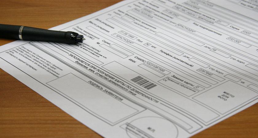 бланки декларации по енвд за 1 квартал 2014
