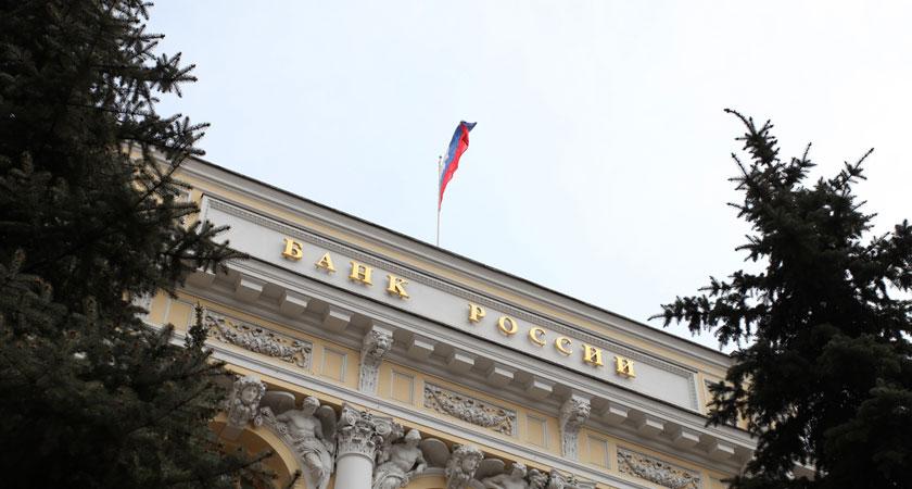 Московский Анталбанк и барнаульский Зернобанк лишились ...: http://www.klerk.ru/bank/news/429814/