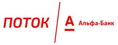 Лого Поток