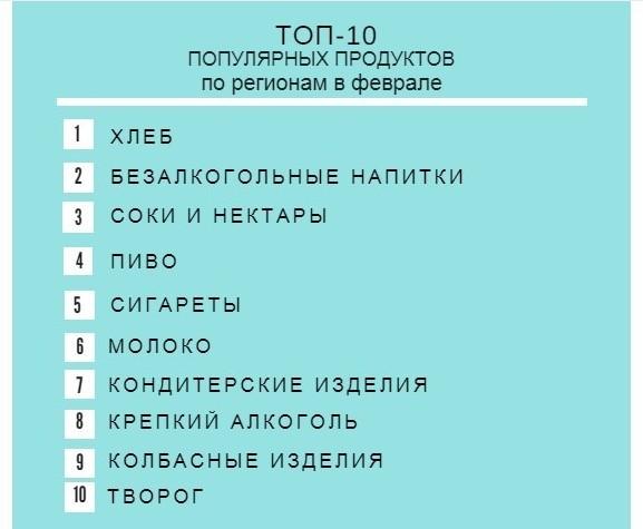 Такском_1