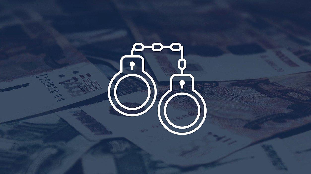 Что делать, если вы столкнулись с коррупцией? Инструкция от Госдумы #Коломна