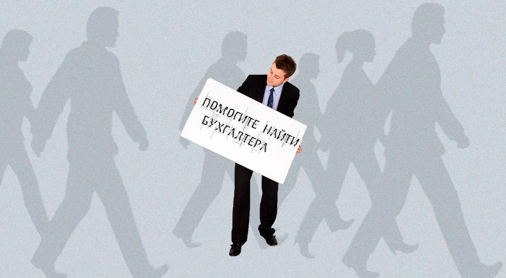 Как построить работу своей бухгалтерии, чтобы она не раздражала. 13 советов Юридическая защита заработная плата