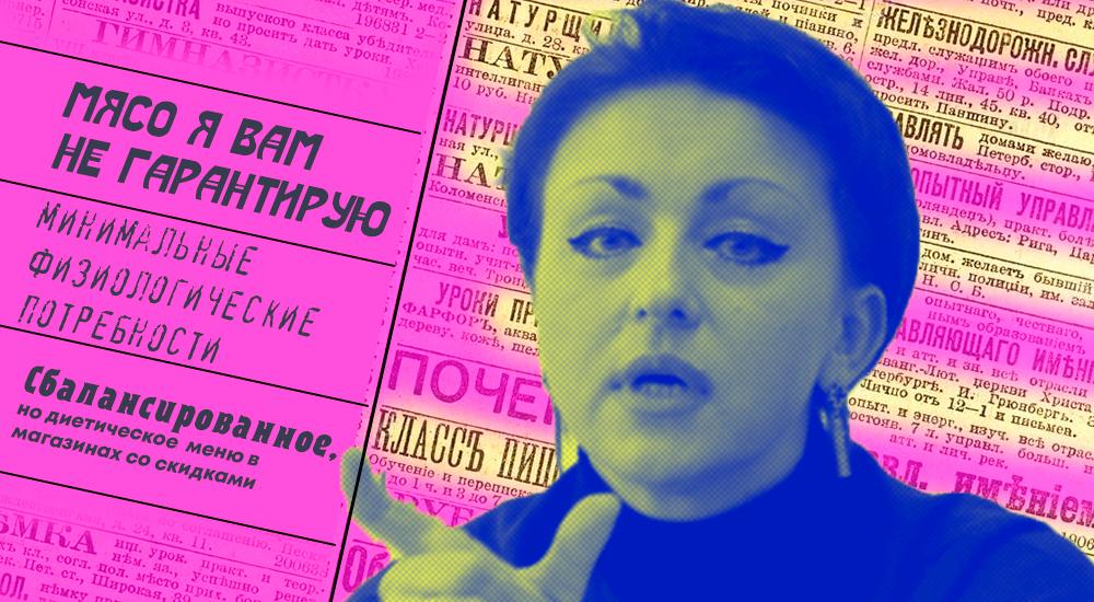 Министр, предлагавшая жить на 3500 рублей в месяц, получала материальную помощь из бюджета. 4 раза Помощь адвоката