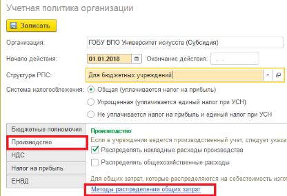 До 2 млн рублей налог на прибыль облагается