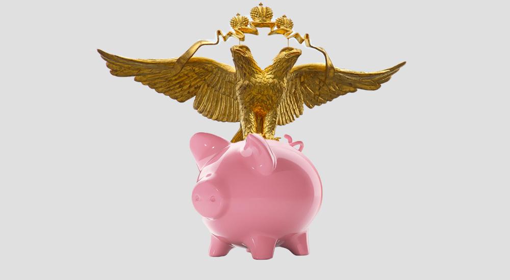 Банкротство: новые позиции Верховного суда